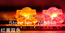 5mm Red/Yellow Piranha LED water Clear Bicolor piranha LEDS