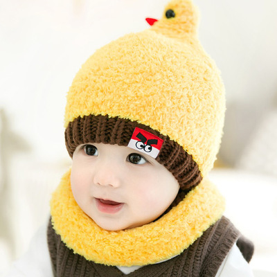 2019 New Hot Children's Wool Knit Hat Korean Version Of The New Cute Bird Baby Hat Baby Chick Shape Wool Cap 6-18 Months