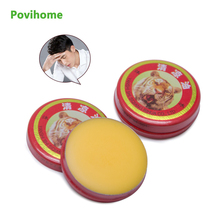 5pcs/10pcs/20pcs Red Tiger Balm Ointment Cool Cream Essential Oil Cold Headache Muscle Rub Aches Refresh Medical Plaster