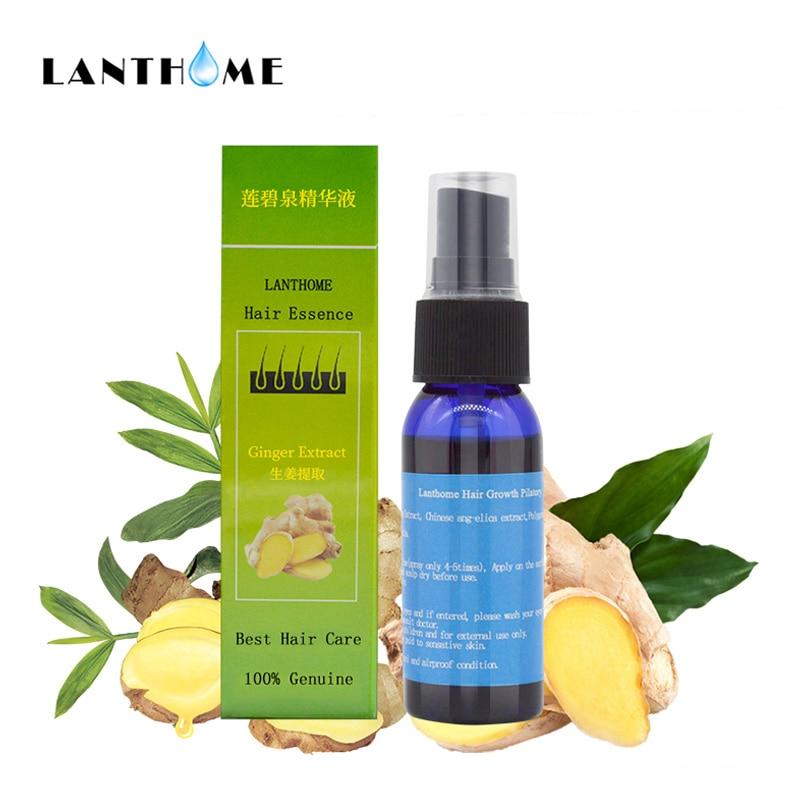 Lanthome Pilatory Sunburst Hair Growth Products for Men Anti Hair Loss Baldness