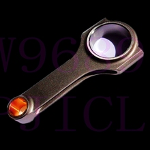 starion 4G54 h-beam connecting rod g54b forged 4340 steel fo