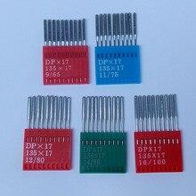 50 pezzi DP * 17 AGHI per HIGHLEAD Industriale macchina da cucire/di alta qualità
