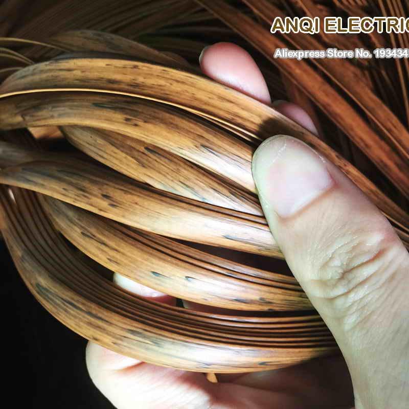 70 Meters (500g) Brown Printing Gradient Flat Synthetic Rattan Weaving Material Plastic Knit Repair Chair Table PE Rattan