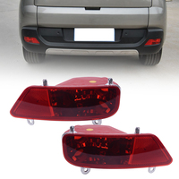 DWCX 1 Pair Left Right Rear Tail Bumper Fog Light Lamp Cover Case Shell For Peugeot 3008 2009 2010 2011 2012 2013 2014 2015