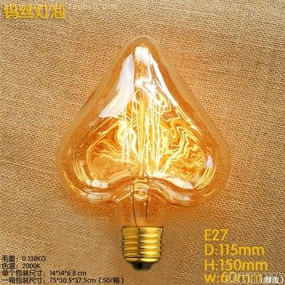 Bombilla Lampada Edison Bulb Light Vintage Retro Lamp Bulb Ampoules Decoratives 40W E27 220V G80/G95/ST64/A19