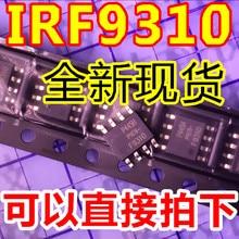 100PCS/lot IRF9310TRPBF SOP-8 IRF9310TR SOP IRF9310 F9310 SMD rt9202 rt9202cs sop 8