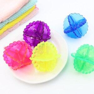 Image 5 - Boule de blanchisserie de 5 pièces/ensemble 5 cm nettoyage plus facile boules de nettoyage solides boule de blanchisserie magique pour le nettoyage des vêtements de Machine à laver de ménage balle de séchage