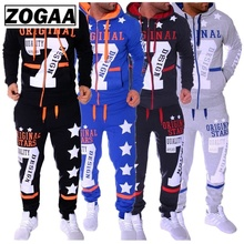 ZOGAA 2 Pieces Set  Men's Fashion Hoodies Set Suits Hit Color Mosaic Stars Sweater Sweatsuit Men Track Suit Set Men Clothes 2019