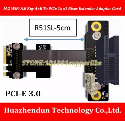 Riser M.2 WiFi A.E clé A + E à PCIe 1x x1 adaptateur de carte d'extension de Riser câble ruban Gen3.0 clé A E pour carte PCI-E 3.0x1x4x16 M2