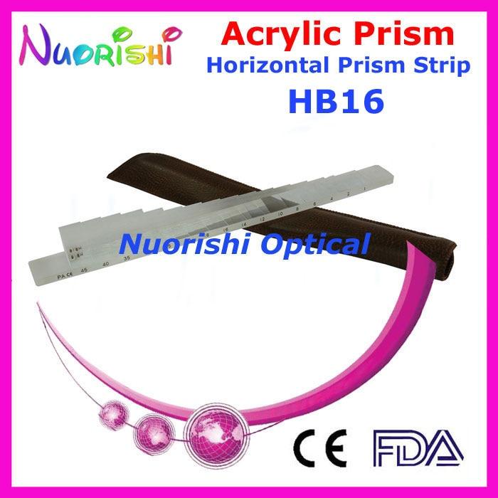 Optométrie optique ophtalmique acrylique prisme Horizontal lentille bâton bande étui en cuir emballé HB16 livraison gratuite