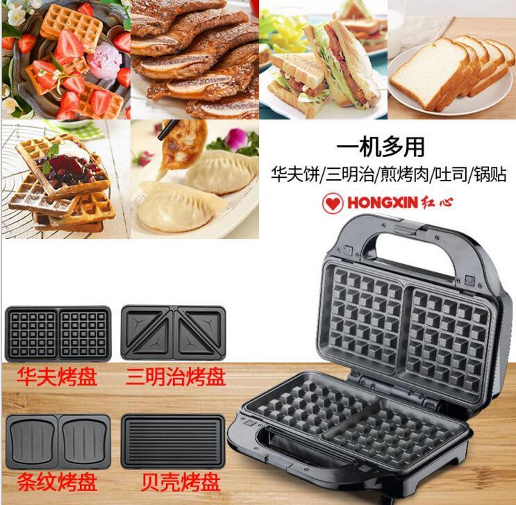 Máquina de sándwich ajustable con temperatura de 220 V, máquina de gofres eléctrica, utensilios de cocina, SW-93 - 2