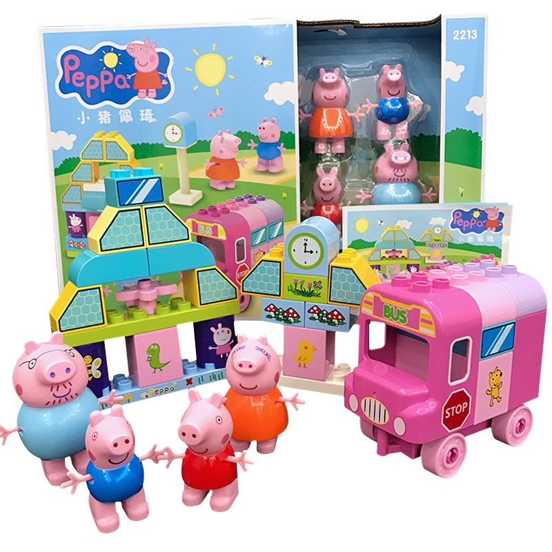 41 pcs pink pig toys Series School Bus Blocks building blocks Big Particle Family Toy Baby Birthday Gift Compatible Figures (