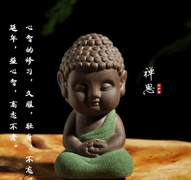 Little Buddha young monk tea pet furnishing articles household act role ofing tasted - Life taste store