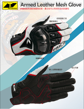 free shipping newest  RS 390 full skin perforated carbon fiber glove motorcycle racing gloves finger 3 size color
