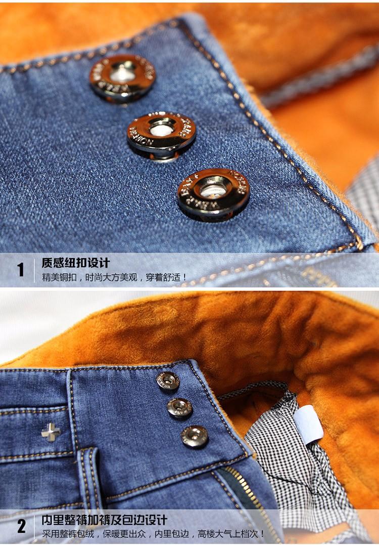 16 winter warm plus velvet thicken high waist women jeans female fleece stretch denim pencil pants women skinny jeans 10