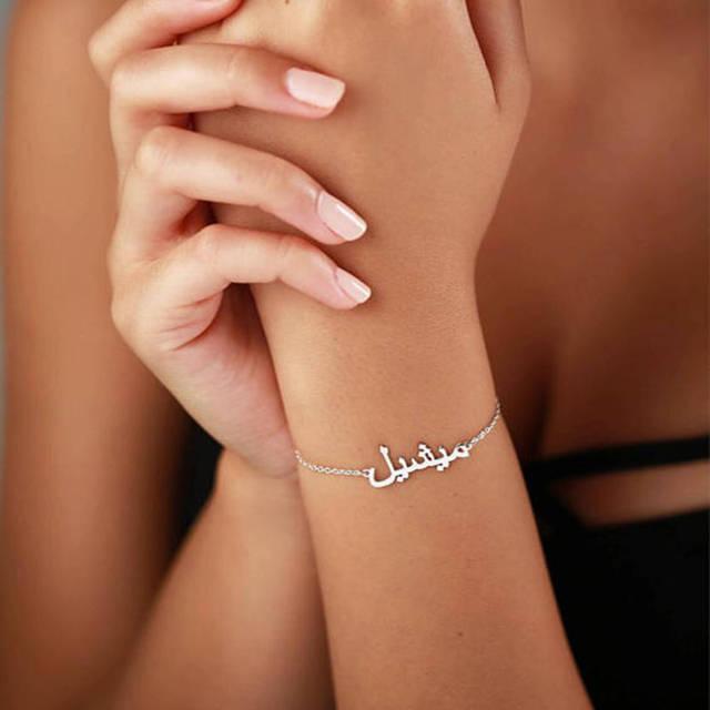 Rose Gold Arabic Name Bracelet Men Stainless Steel Personalized Bracelets
