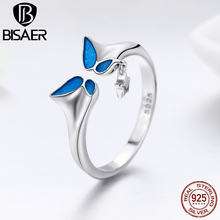 BISAER 925(China)