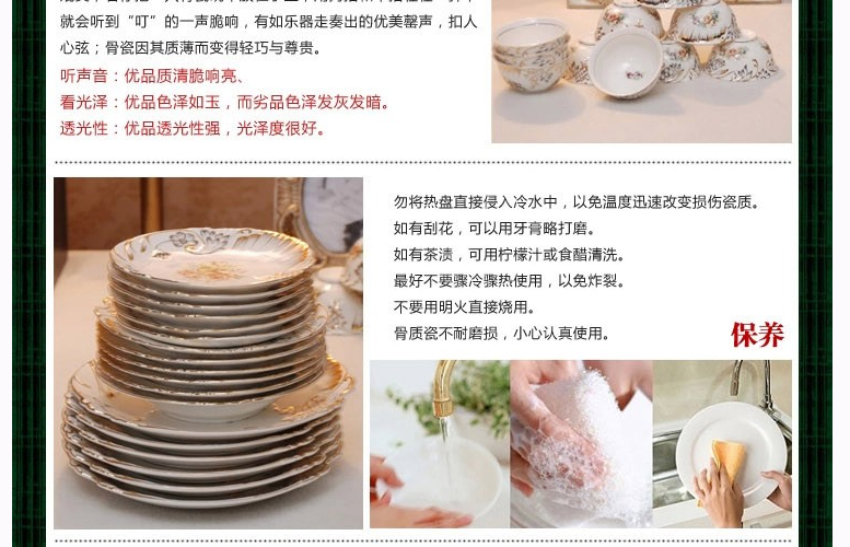 The dishes set ceramics tableware 70 skull bowl disc Chinese Korean wedding gifts household contracted HTB1XF69RXXXXXcLXXXXq6xXFXXXP