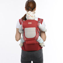 Benepig Breathable Ergonomic Baby Carrier Backpack Portable Infant Baby Carrier Kangaroo Hipseat Heaps Baby Sling Carrier Wrap все цены