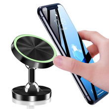 Magnetic Phone Holder Car Mount Telefon Tutucu Magnet Smartphone Stand for iPhone XS Max X 7 Support Cell Desk in GPS