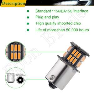 Image 4 - 2Pcs שעות היום אור S25 1156 BA15S P21W 3014 36 SMD אוטומטי LED ענבר כתום צהוב איתות הנורה מנורת רכב סטיילינג 12V DC