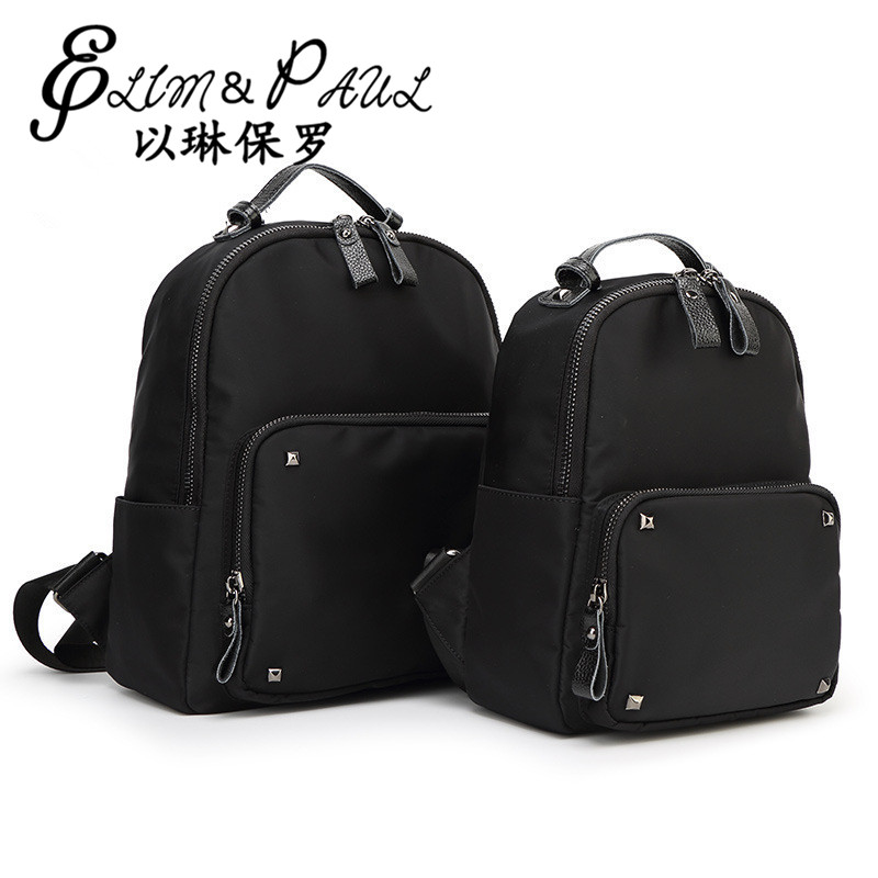 2017Fashion Brand ladies designer Backpack School for teenage girls High quality Backpack summer classic leather Women
