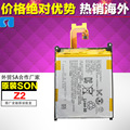 Good Quality LIS1543ERPC Battery 3200mAh Mobile Phone Battery for Sony Z2 L50W L50T L50U D6503 Free Shipping