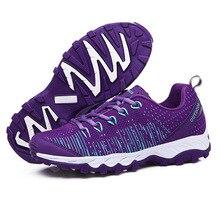 2017 new outdoor walkingshoes, women's lightweight women shoes wear-resistant casual shoes zapatos mujer sapato feminino schoene