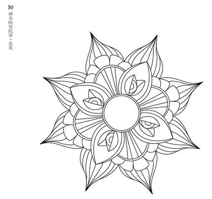 Fashion Mandala Lotus Coloring Book For Children Adults Relieve Stress Picture Art Painting Drawing Colouring Gift In Books From Office School