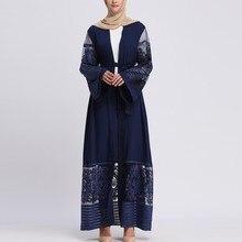 Embroidery Lace Dubai Fashion Maxi Dress Meah Long Sleeve Ab