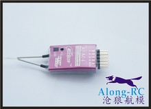 free ship RC airplane   part   2.4G  4 channel  RFA04 4CH channel   recivers  Compatible FUTABA  FASST  Receiver