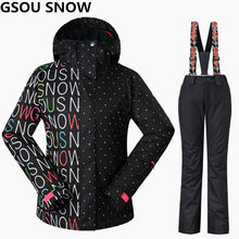 d5c5677bbd2 Gsou Snow Women Ski Suits Winter Snowboarding Jackets and Pants Windproof  Waterproof Colorful Female Outdoor Sports