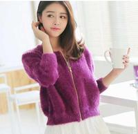 1 Piece 2015 Spring Autumn Winter New Short Section Of Loose Fluffy Mohair Cardigan Sweater Jacket