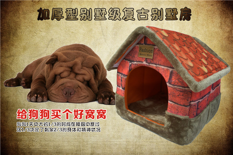Luxury Washable Winter Warm Dog Kennel Detachable Large Dog House Thick Sleeping Mats font b Pet