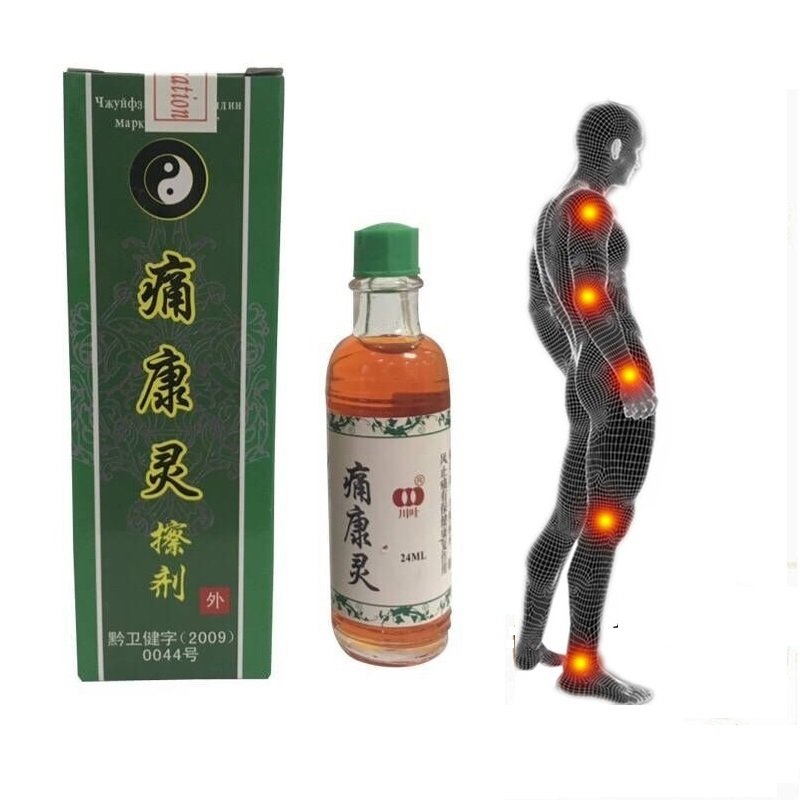 Chinese Herbal Medicine Joint Pain Ointment Smoke Arthritis, Rheumatism, Myalgia Treatment