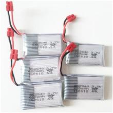Wholesae 5pcs lot Rc lipo font b Battery b font 3 7V 650mAh 650mAh 500mah For