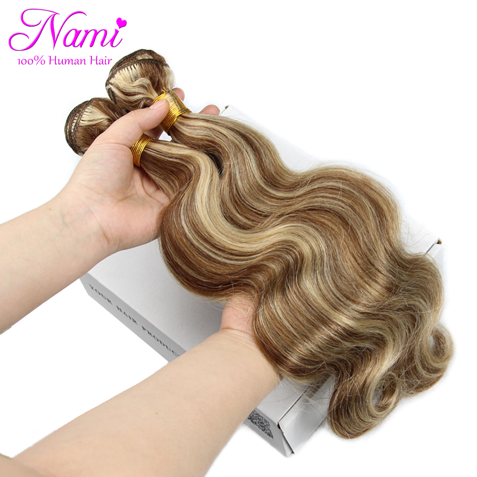 6a Blonde Highlights Brazilian Human Hair Body Wave Piano Color 8