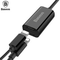 Baseus 2in1 For Lightning Extension Cable For IPhone 7 Charging Adapter For IPhone 8 10 X