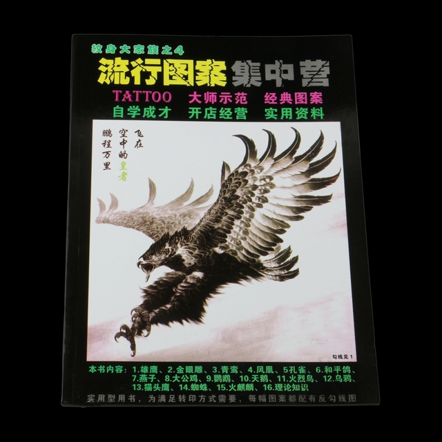 Eagle Designs Tattoo Books: Popular Chinese Tattoo Logo Collection Book A4 Size 40 Pages Outline Stencil Free Shipping TB-104