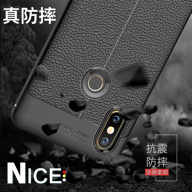 Xinyada Leather Skin Case For Xiaomi Mi Mix 2S Mix 2 S Mix2 Shockproof Carbon Fiber Coque Fundas Soft Silicone TPU Back Cover