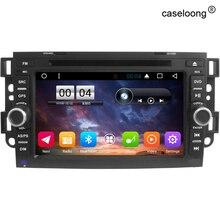 "7 ""Android 6.0 Coches Reproductor de DVD para Chevrolet Captiva 2008 2009 2010 2011 2012 Del Coche de radio GPS Navi estéreo soporte 3g/WIFI bluetooth"