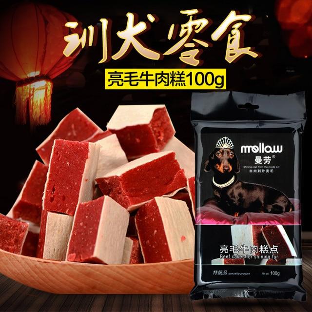 Manlao Bright Beef Pastry 100g Pet Training Dry En Bone Snack Dog Teeth Stick Chewing Gum