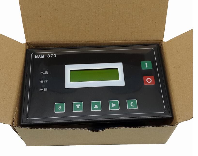 New and original PLC MAM 870