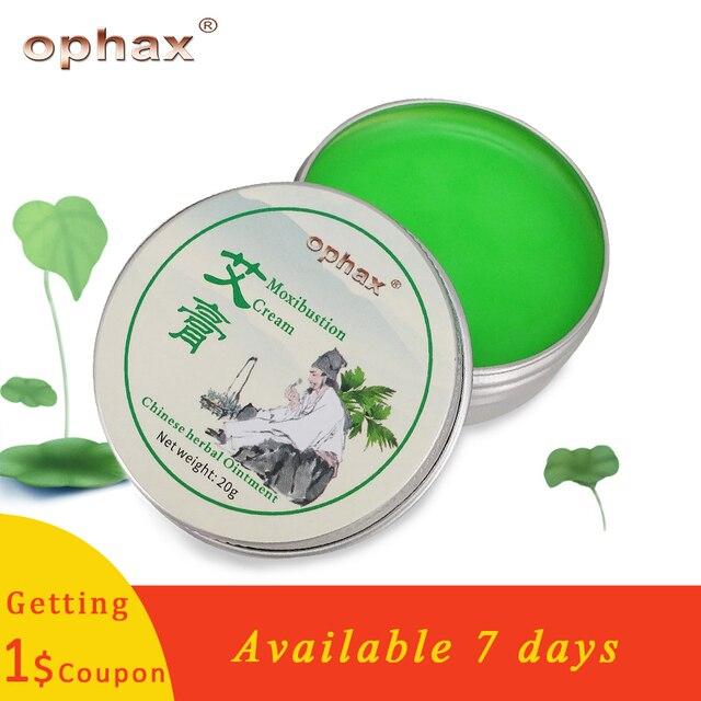 OPHAX Medical Plasters Herbal Moxa Moxibustion Cream Anti Mosquito Bite Refreshing Anti-inflammation Tsao Mugwort Neck Pain