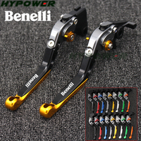 Folding Extendable adjustable Brake Clutch Levers for Benelli TNT300 TNT600 BN600 BN302 Stels600 Keeway RK6/BN TNT 300 302 600