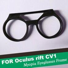 Protective lens For Oculus Rift CV1 VR Virtual Reality Headset Nearsighted Glasses / Myopia eyeglasses Custom glasses