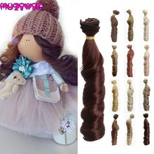 muzi wigs 1pieces Extension doll wigs 15*100cm Natural Color Curly doll hair for BJD SD Russian handmade clothing doll wigs(China)