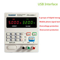 FPS 325DU DC Power Supply Adjustable 4 Digit Display 32V5A Notebook Repair Mobile Phone Signal Test With USB Interface