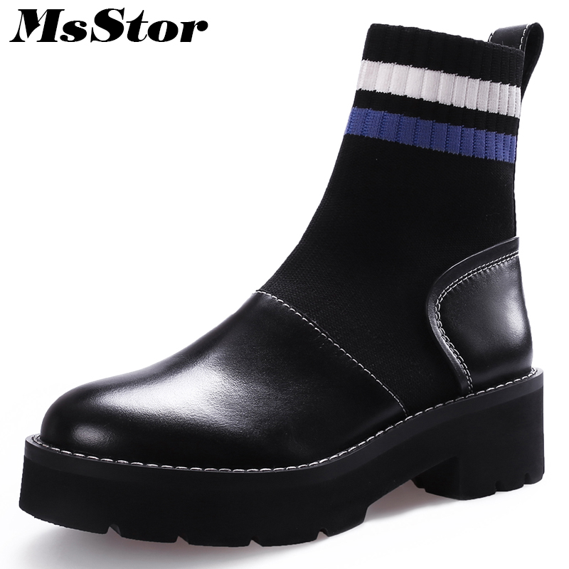 Msstor Round Toe Thick Bottom Women Boots Fashion Elegant knitting Ankle Boots Women Shoes Flat With Mixed Colors Boots Shoes msstor round toe thick bottom women boots casual fashion concise ankle boots women shoes mature elegant platform boots women