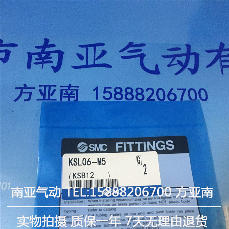 KSL06-M5 KSL06-M6 KSL06-01S KSL06-02S SMC fittings pneumatic tools quick connector KSL series pipe joint,Have  stock KSL06-M5 KSL06-M6 KSL06-01S KSL06-02S SMC fittings pneumatic tools quick connector KSL series pipe joint,Have  stock